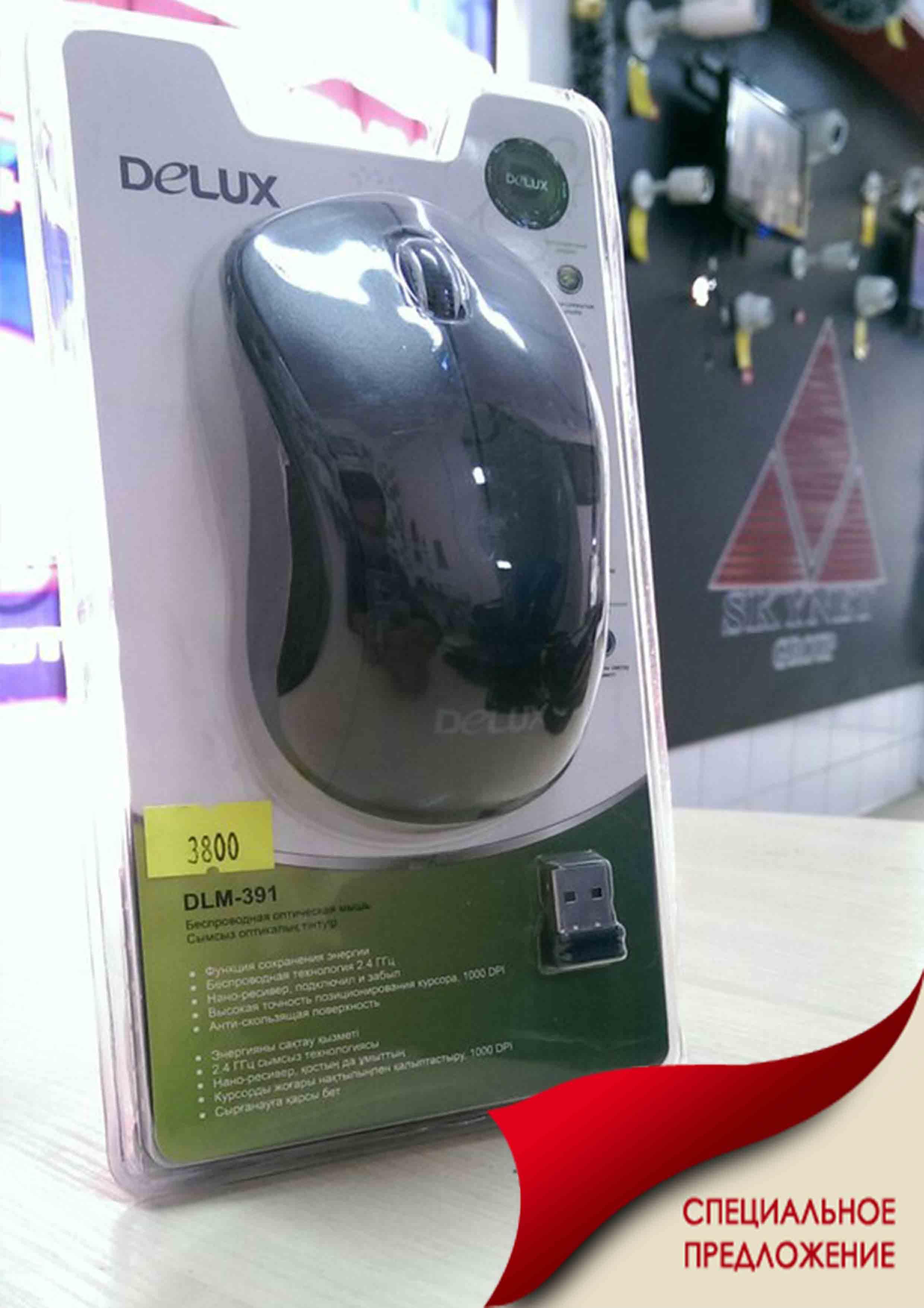 Беспроводная мышка Delux DLM-391
