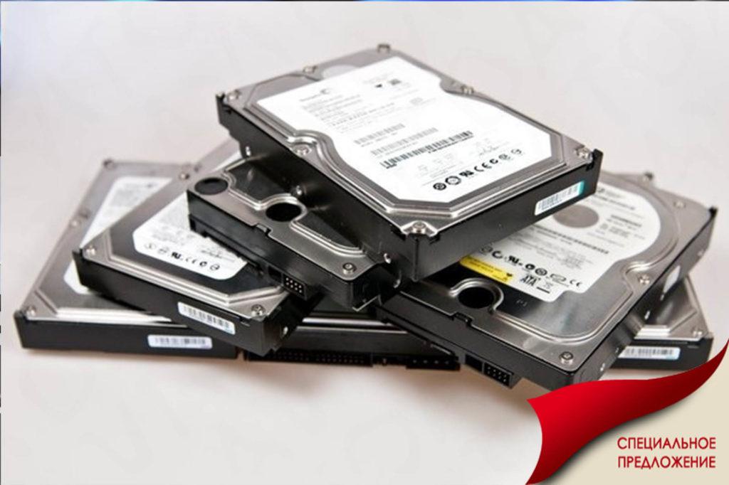 Восстановление данных на HDD сервис центр Skynet Group