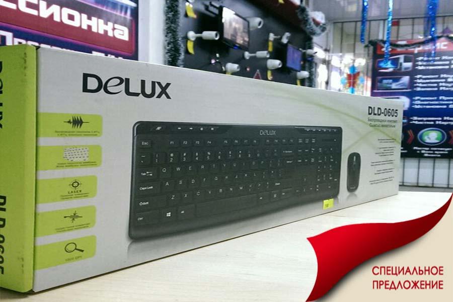 Клавиатура Delux DLD-0605 магазин компьютерной техники Skynet Group