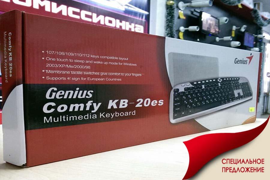 Клавиатура Genius Comfy KB-20es