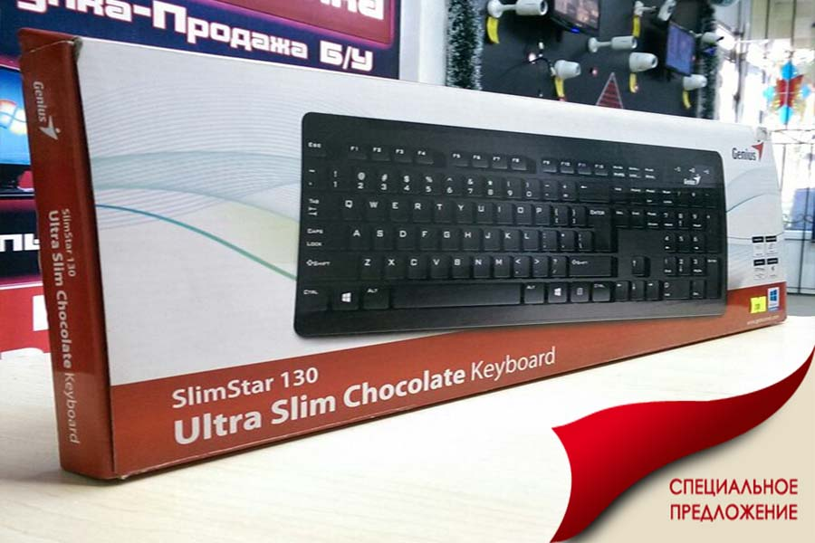 Клавиатура Genius SlimStar 130 магазин Skynet Group