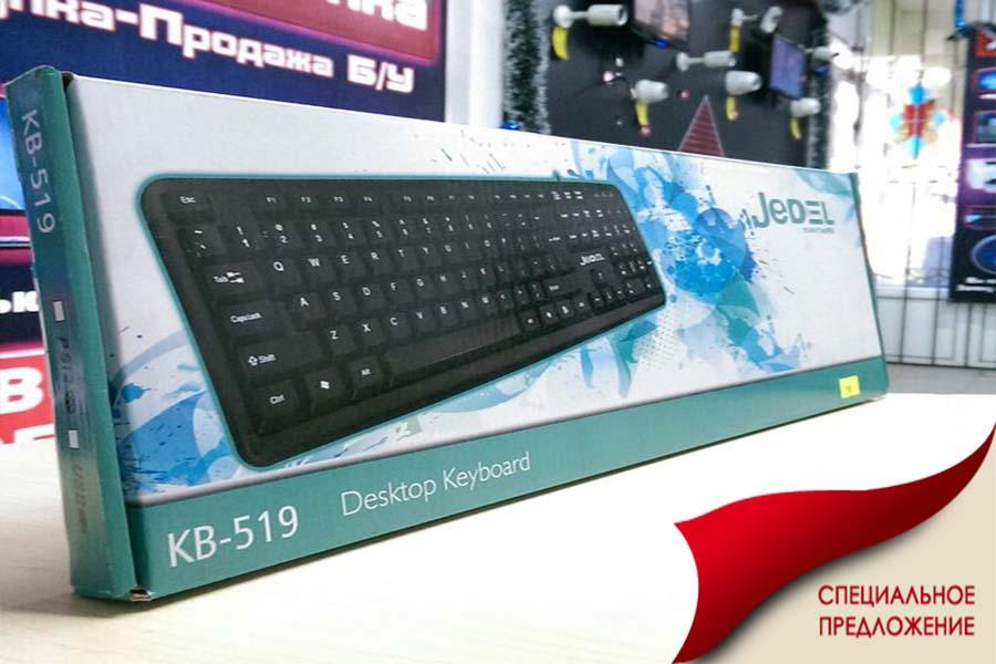Клавиатура Jedel KB-519 магазин Skynet Group