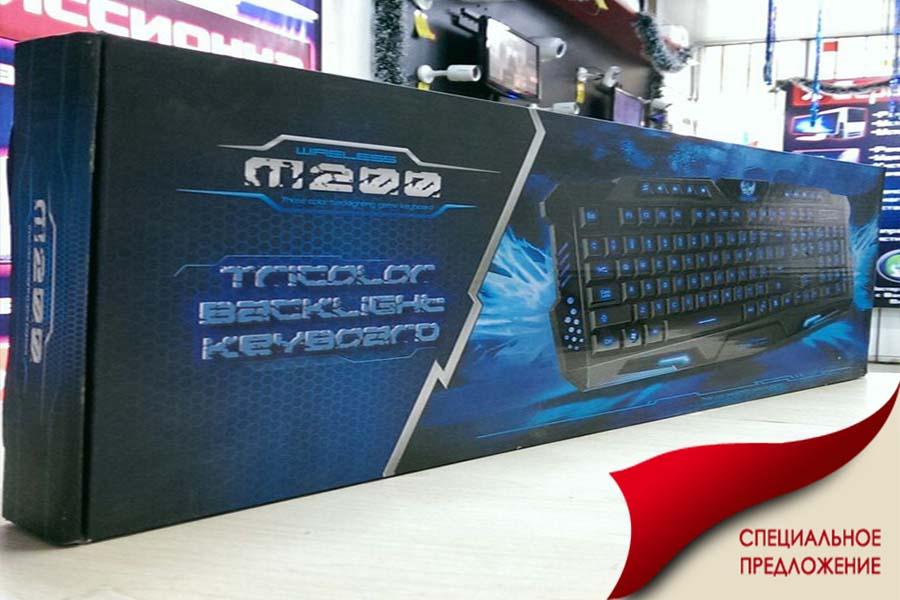 Клавиатура M200 магазин Skynet Group