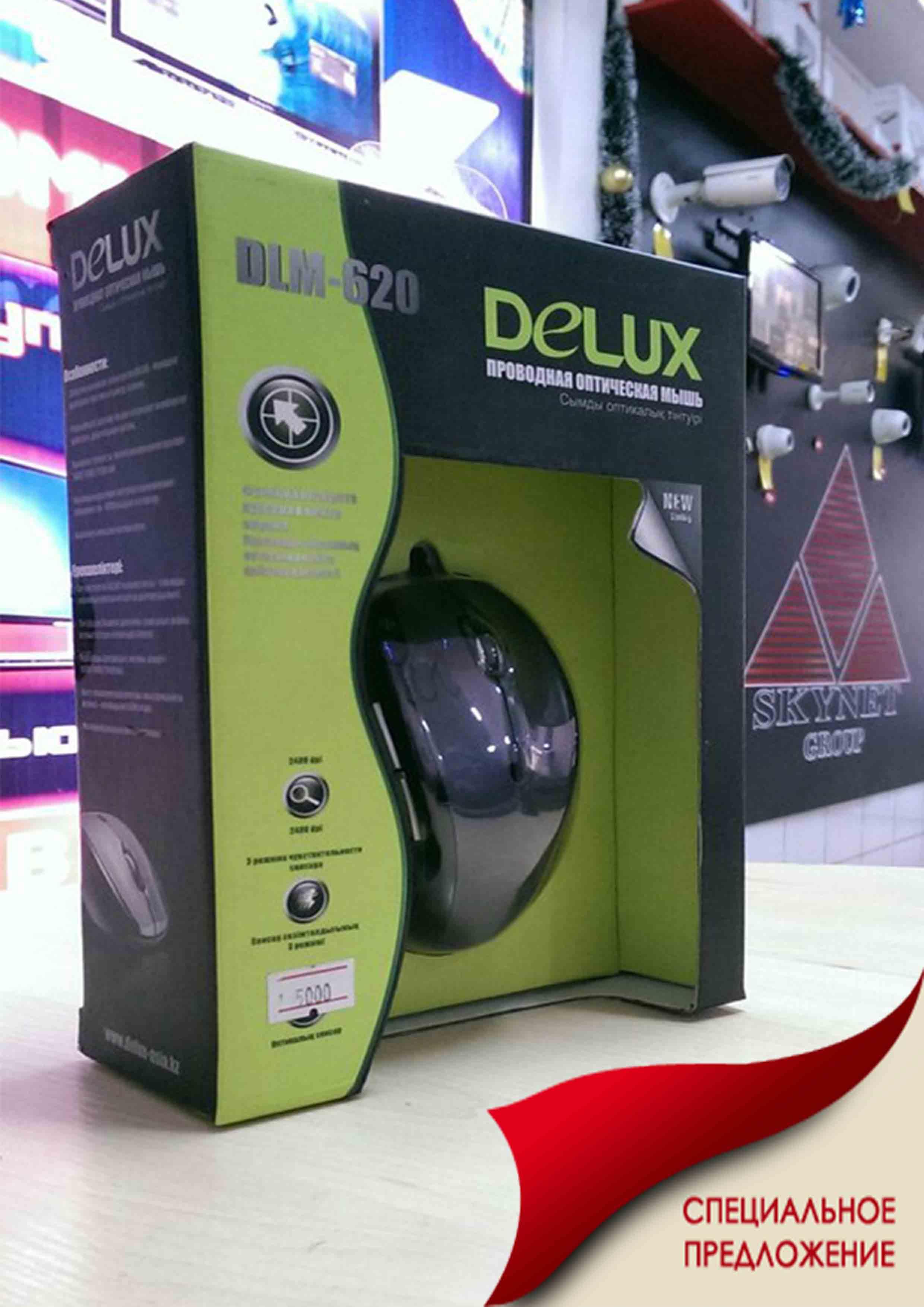 Мышка проводная Delux DLM-620