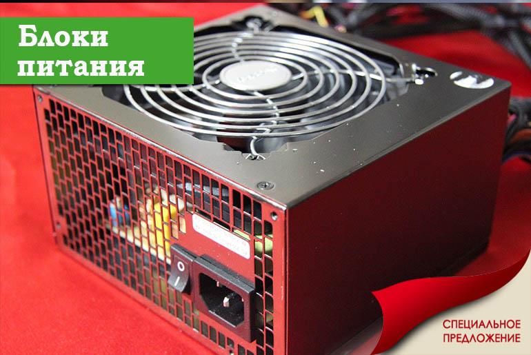 блоки питания для компьютеров купить в Шымкенте