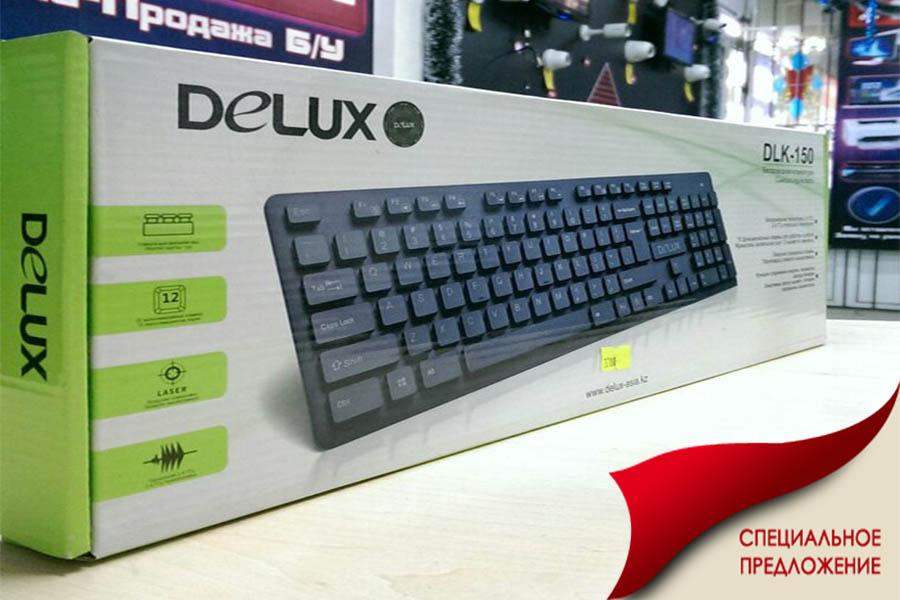 Клавиатура Delux DLK-150 магазин компьютерной техники Skynet Group