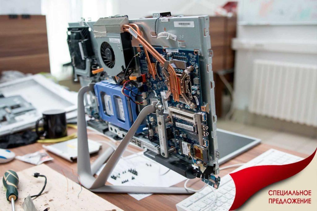ремонт мониторов в сервис центре Skynet Group