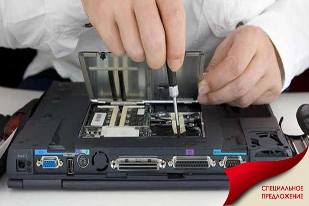 ремонт ноутбуков- сервис центр Skynet Group