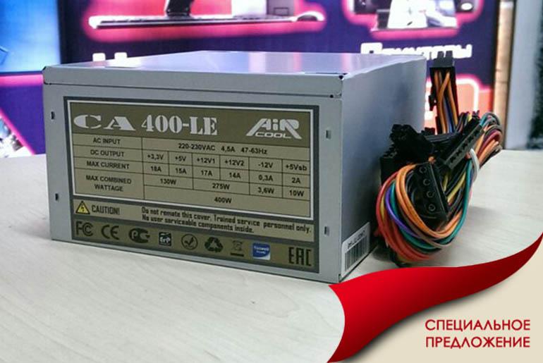Блок питания для компьютера CA400-LE