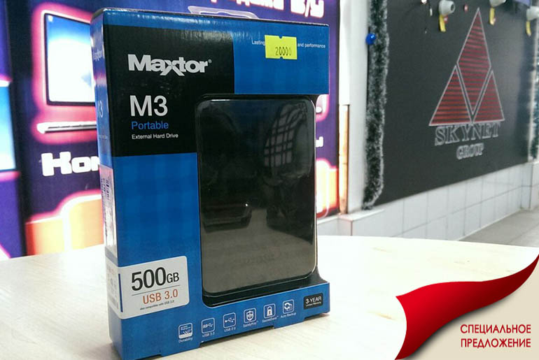 Внешний жесткий диск 500Gb Maxtor usb 3,0