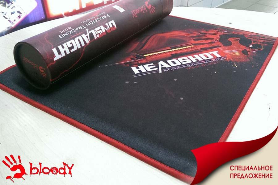 Игровой коврик Bloody B-070
