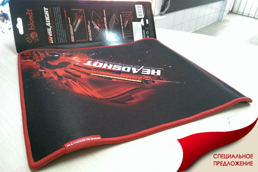 Игровой коврик Bloody B-071