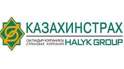 Казахинстрах