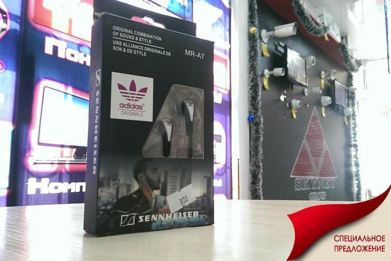 Наушники для сотовых Adidas MR A7