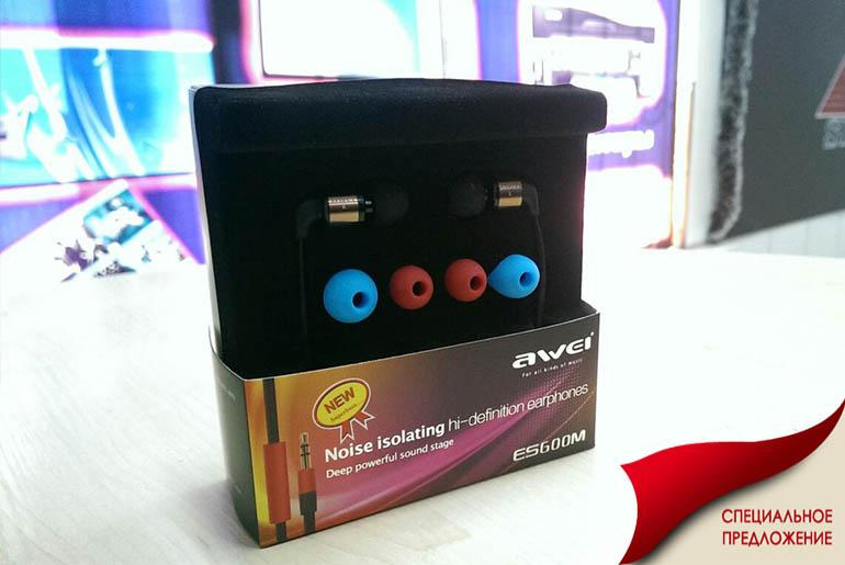 Наушники для сотовых Awei ES600M