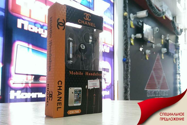 Наушники для сотовых Chanel CH 746
