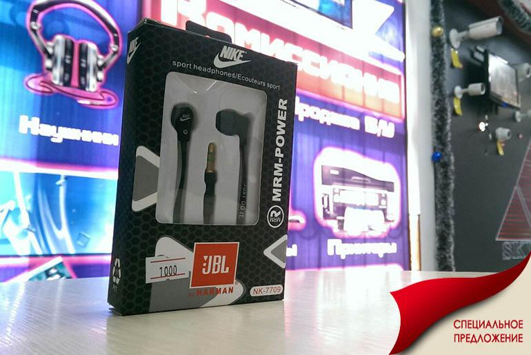 Наушники для сотовых MRM POWER NK 7709