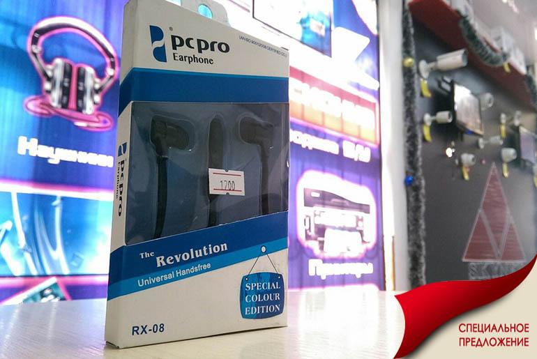 Наушники для сотовых PICRO RX 08