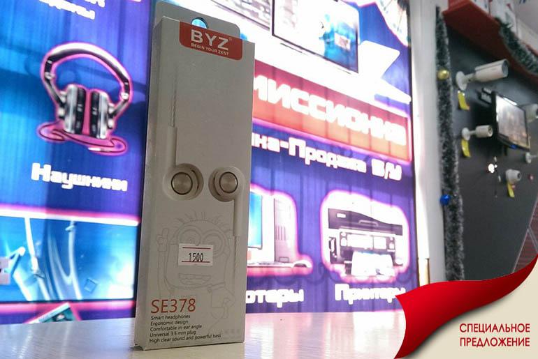 Наушники для сотовых SE378