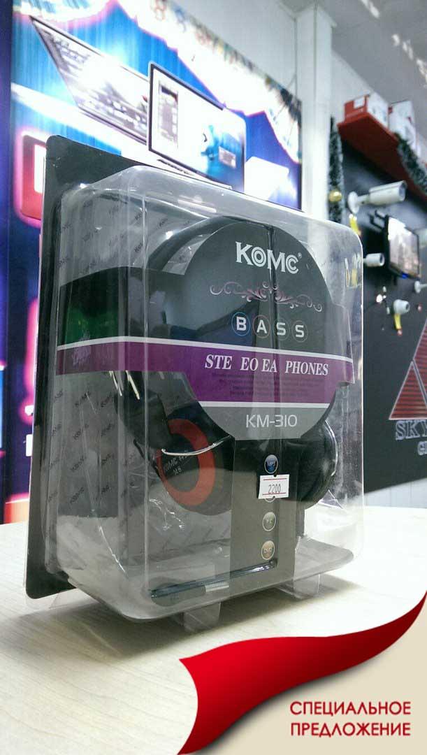 Наушники KOMC KM-310