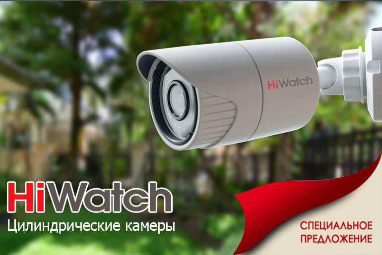 Цилиндрические камеры Skynet Group - Видеонаблюдение