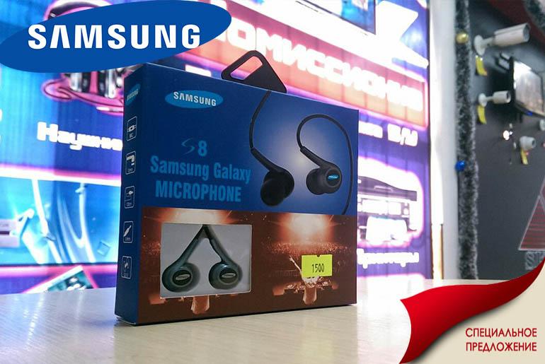 наушники для сотовых SAMSUNG S8