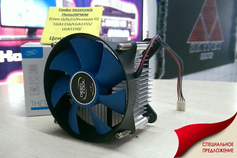 Cooler DEEPCOOL Theta20PWM