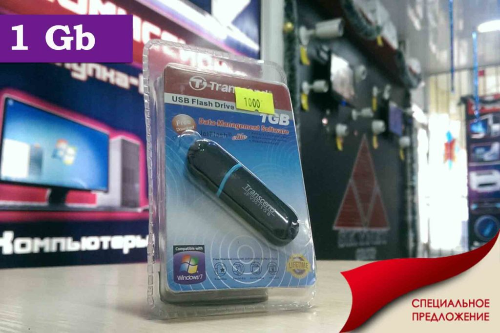 USB флешка Transcend 1Gb